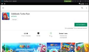 Установка Oddbods Turbo Run на ПК через Nox App Player