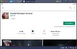 Установка Overkill the Dead Survival на ПК через BlueStacks