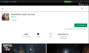 Установка Overkill the Dead Survival на ПК через Nox App Player