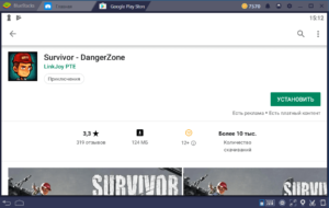 Установка Survivor DangerZone на ПК через BlueStacks