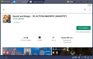 Установка Sword and Magic на ПК через BlueStacks