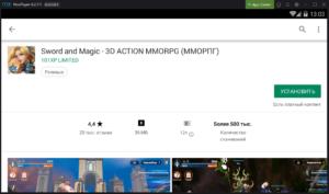 Установка Sword and Magic на ПК через Nox App Player