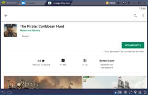 Установка The Pirate Caribbean Hunt на ПК через BlueStacks