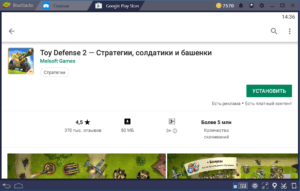 Установка Toy Defense 2 на ПК через BlueStacks