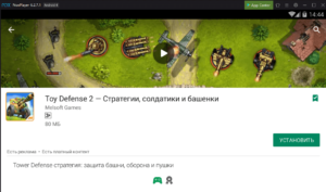 Установка Toy Defense 2 на ПК через Nox App Player