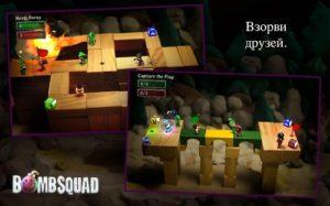 BombSquad-02