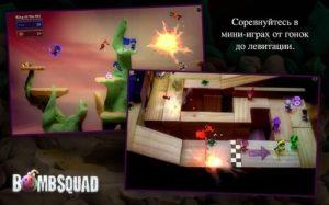 BombSquad-04