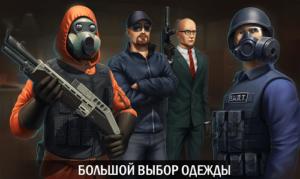 Crime Revolt-04