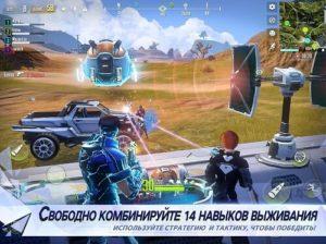 Cyber Hunter-01