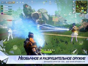 Cyber Hunter-04