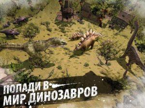 Fallen World Jurassic Survivor-01