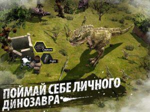 Fallen World Jurassic Survivor-02