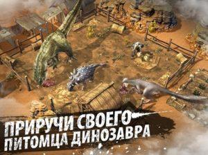 Fallen World Jurassic Survivor-03