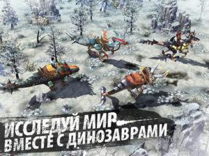 Fallen World Jurassic Survivor-04