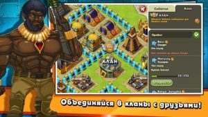 Jungle Heat War of Clans-02