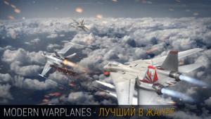 Modern Warplanes-01