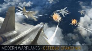 Modern Warplanes-02