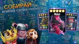 Monster Legends-03