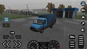 Motor Depot-04