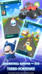 Oddbods Turbo Run-04