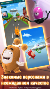 Oddbods Turbo Run-06