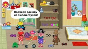 Pepi House-02