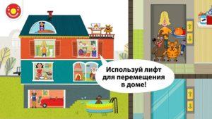 Pepi House-03