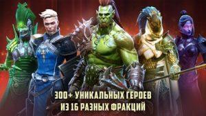 RAID Shadow Legends-01
