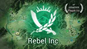 Rebel Inc-01