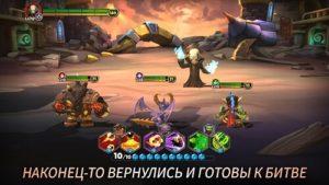 Skylanders Ring of Heroes-02