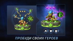Skylanders Ring of Heroes-05