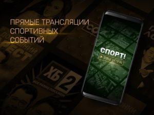 ТНТ-PREMIER-02