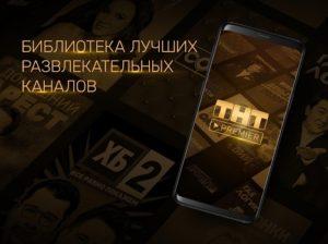 ТНТ-PREMIER-04