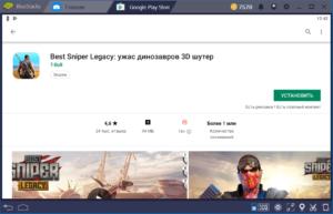 Установить Best Sniper Legacy на ПК через BlueStacks
