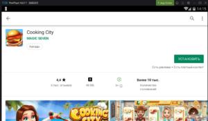 Установить Cooking City на ПК через Nox App Player