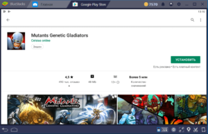 Установить Mutants Genetic Gladiators на ПК через BlueStacks
