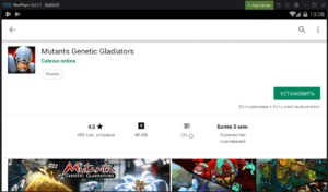 Установить Mutants Genetic Gladiators на ПК через Nox App Player