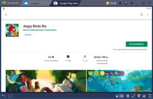 Установка Angry Birds Rio на ПК через BlueStacks
