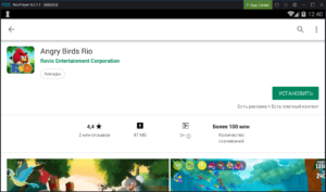 Установка Angry Birds Rio на ПК через Nox App Player