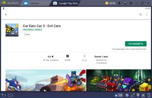 Установка Car Eats Car 3 на ПК через BlueStacks