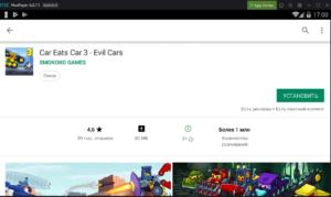 Установка Car Eats Car 3 на ПК через Nox App Player