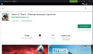 Установка Dawn of Titans на ПК через Nox App Player