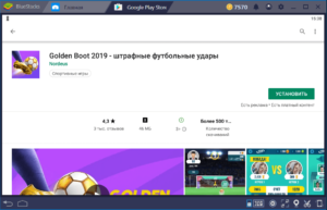 Установка Golden Boot 2019 на ПК через BlueStacks
