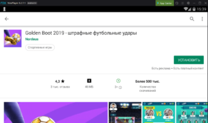 Установка Golden Boot 2019 на ПК через Nox App Player