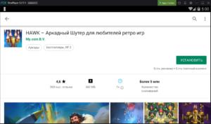 Установка Hawk на ПК через Nox App Player