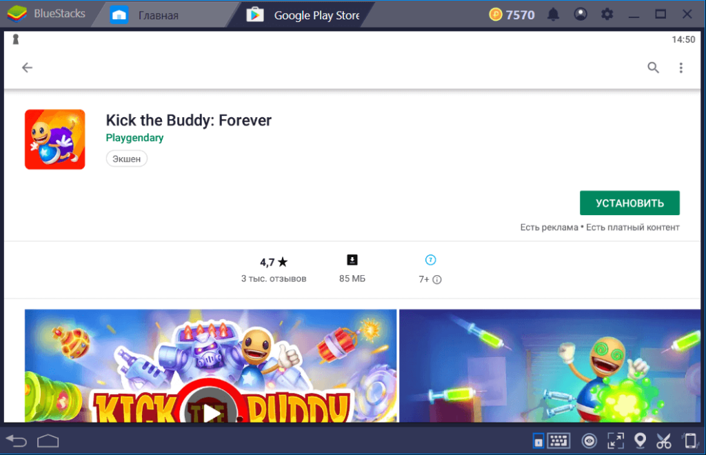Установка Kick The Buddy Forever на ПК через BlueStacks