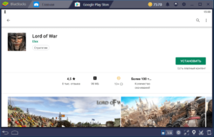 Установка Lord of War на ПК через BlueStacks