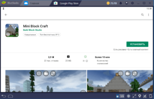 Установка Mini Block Craft на ПК через BlueStacks