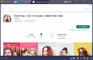 Установка Sweet Snap на ПК через BlueStacks
