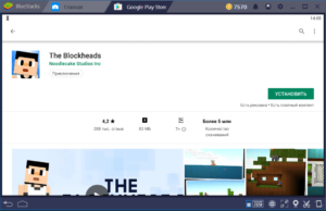 Установка The Blockheads на ПК через BlueStacks